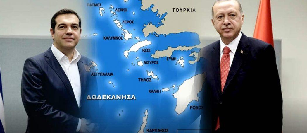 «Ελσίνκι 2» και συνεκμετάλλευση του Αιγαίου με την Τουρκία…;