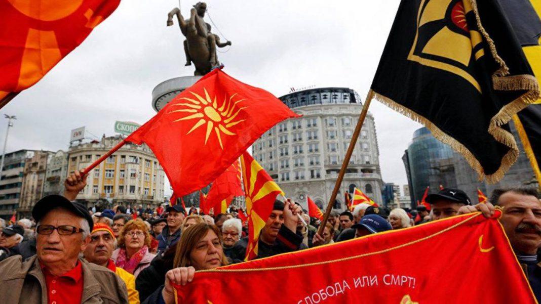 Το «Ουράνιο Τόξο» ανοίγει θέμα Μακεδονικής Μειονότητας με τις πλάτες του BBC