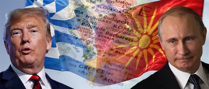 Αναβρασμός στα Δυτικά Βαλκάνια από τη διαμάχη Αμερικάνων & Ρώσων (Video)