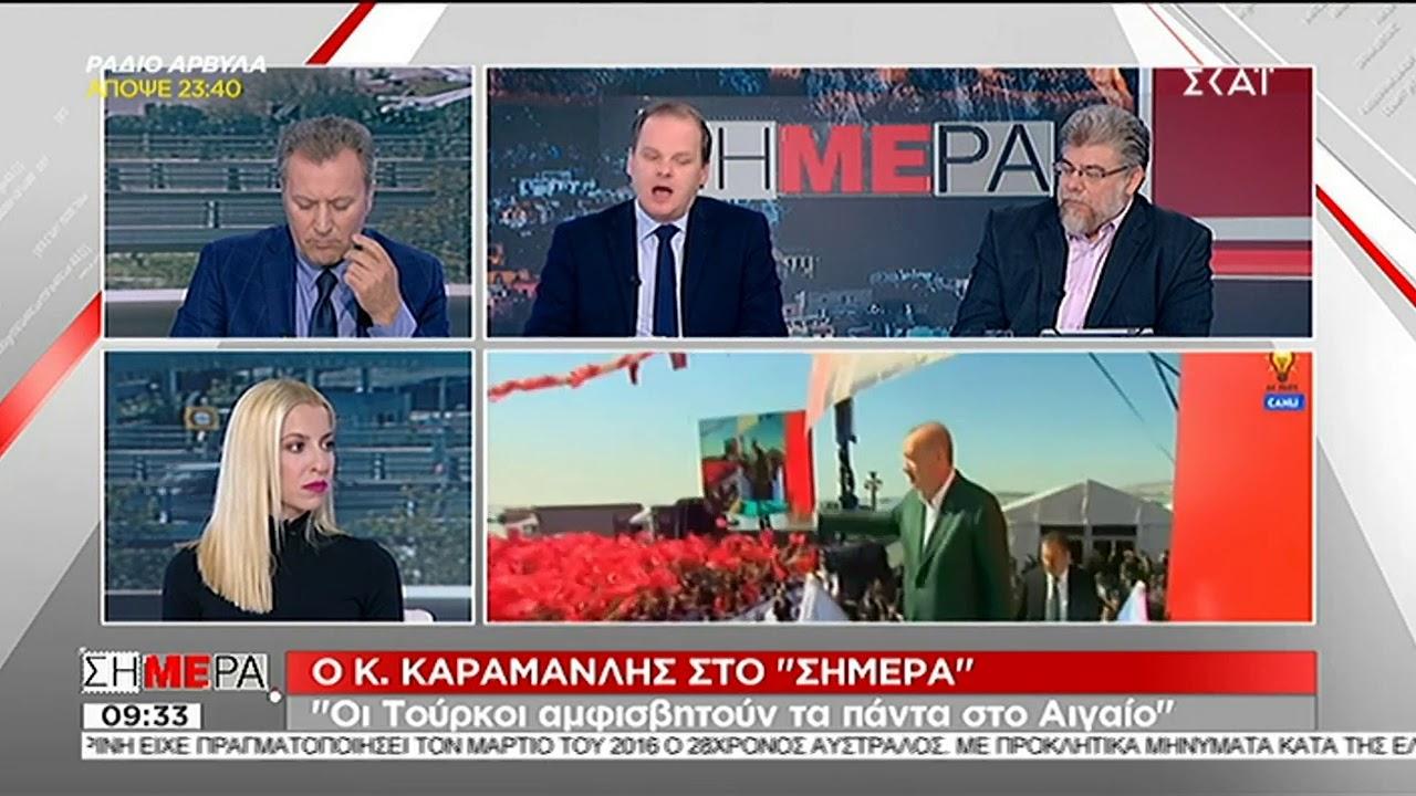 Κ. Καραμανλής: «Επικίνδυνη η Συμφωνία των Πρεσπών» (Video)