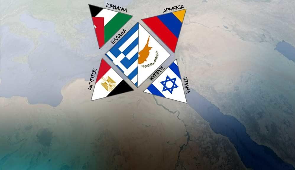 Ξεκινάει η Τριμερής στα Ιεροσόλυμα: Τι θα συζητήσουν Τσίπρας, Αναστασιάδης, Νετανιάχου
