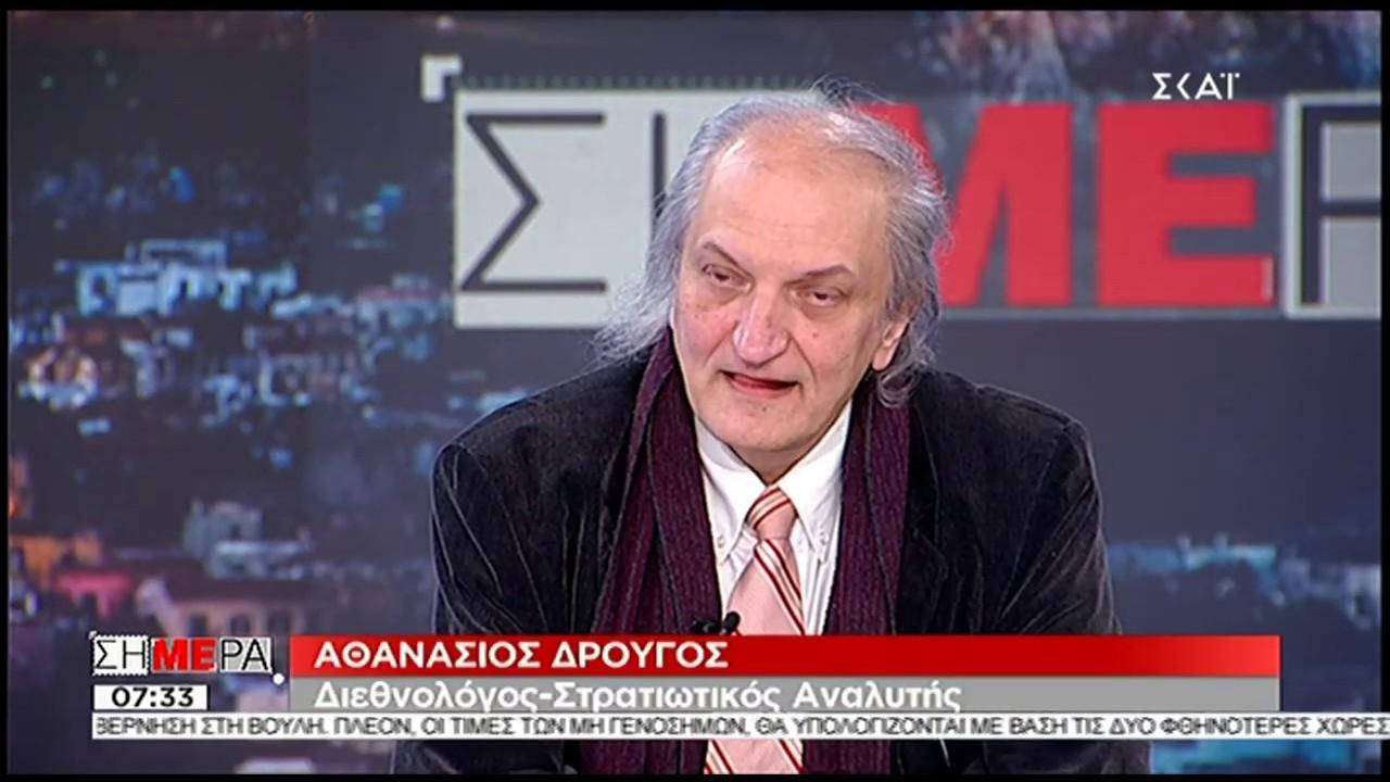 Λύση πακέτο για Αιγαίο, Κυπριακό και Ενεργειακά θέλουν οι Τούρκοι (Video)