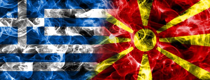 Δ. Καζάκης: «Η συμφωνία των Πρεσπών αποτελεί εκχώρηση εθνικής κυριαρχίας»