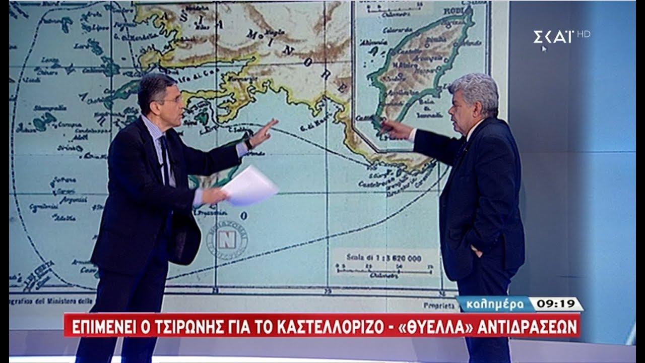 """Ιωάννης Μάζης: """"Ποια είναι η αλήθεια για το Καστελόριζο"""" (Video)"""