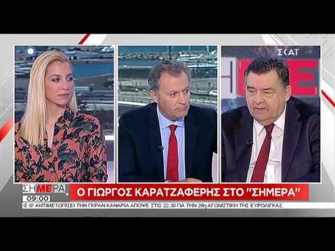 """Γ. Καρατζαφέρης: """"Είμαι πεπεισμένος ότι ο Αλέξης Τσίπρας συνομίλησε για συνεκμετάλλευση στο Αιγαίο με τον Ερντογάν"""" (Video)"""