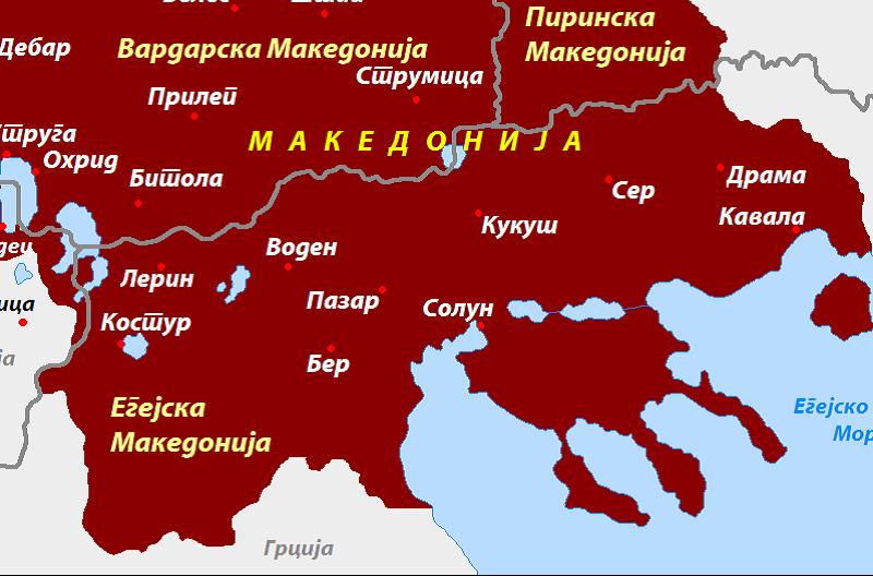 """Φυλλάδια για """"Αυτονομία της Μακεδονίας"""" προωθούν ακραίοι κύκλοι σε χωριά της Φλώρινας & των Σερρών"""