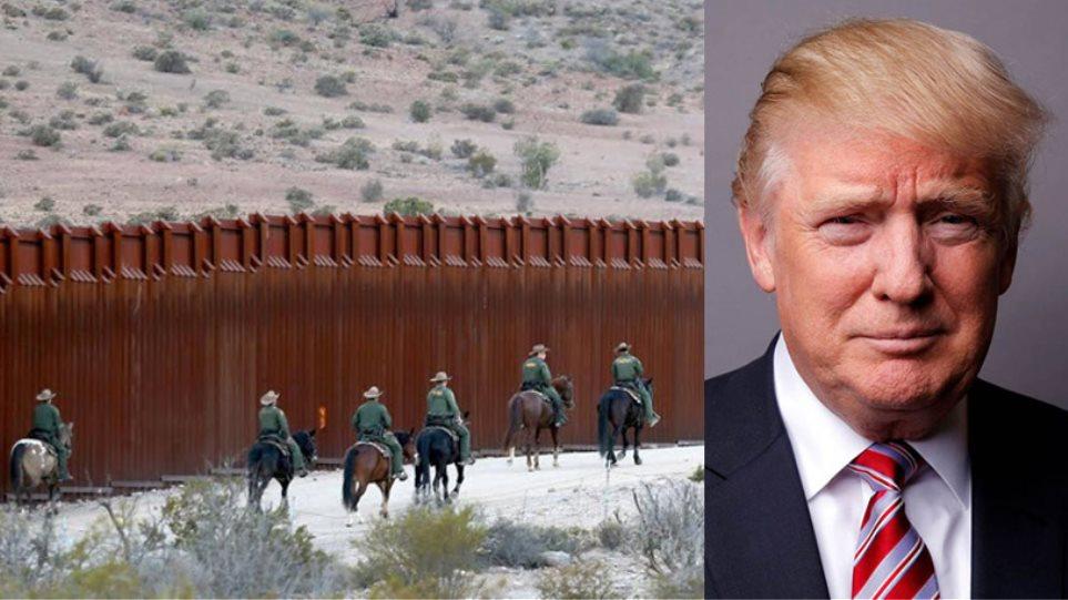 Επιμένει ο Ντ. Τραμπ: Ζητάει 8,6 δις για την ανέγερση τείχους στα σύνορα με το Μεξικό