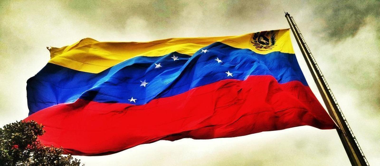 Βενεζουέλα: Φοβούνται νέο «σαμποτάζ» από τις ΗΠΑ