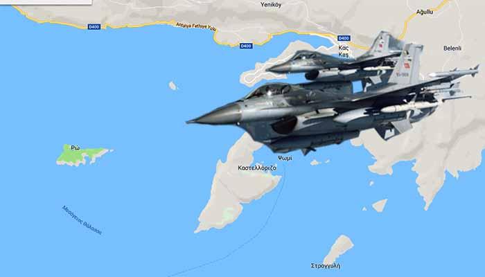 «Τουρκικό F-16 πέταξε πάνω από τη Ρω σε χαμηλό ύψος»