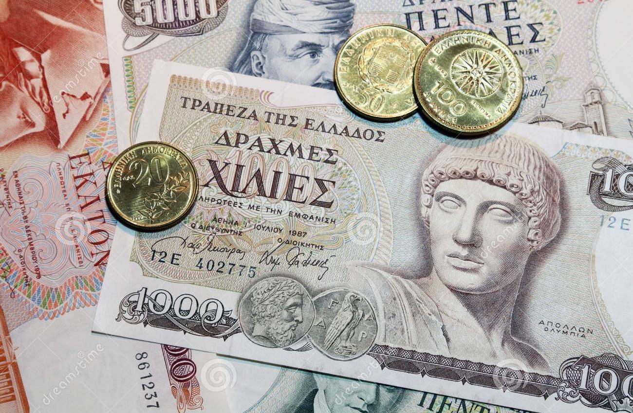 20 χρόνια Ευρώ: Τι κερδίσαμε και τι χάσαμε;