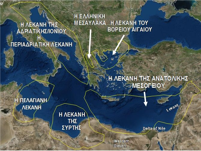 Αντ. Φώσκολος: «Αλλάζουν ραγδαίως τα δεδομένα με τα ενεργειακά αποθέματα της Α. Μεσογείου. Ενεργειακός κόμβος και η Κρήτη»