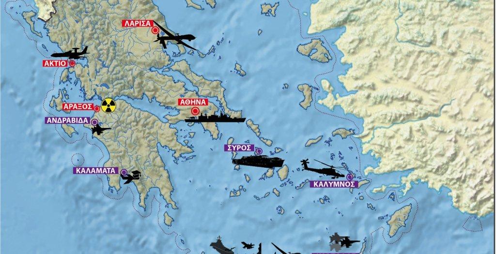 Οι ΗΠΑ «κλείνουν το μάτι» στην Ελλάδα: ενισχύεται το ενδεχόμενο δημιουργίας νέων αμερικανικών βάσεων στον ελλαδικό χώρο