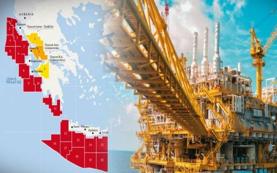 Υπογράφονται δύο Συμβάσεις για έρευνες πετρελαίου στο Ιόνιο με την ισπανική «Repsol»