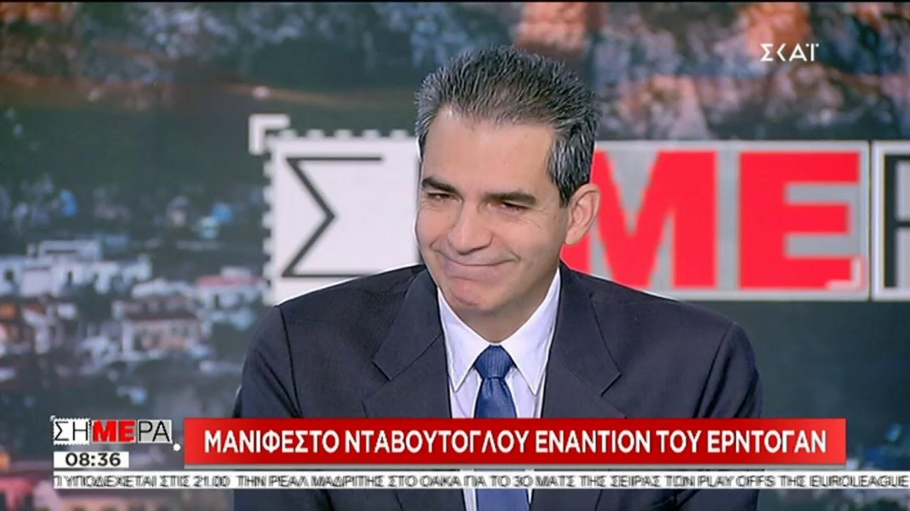 «Ο Άγγελος Συρίγος για τις τουρκικές διεκδικήσεις στο Αιγαίο» (Video)