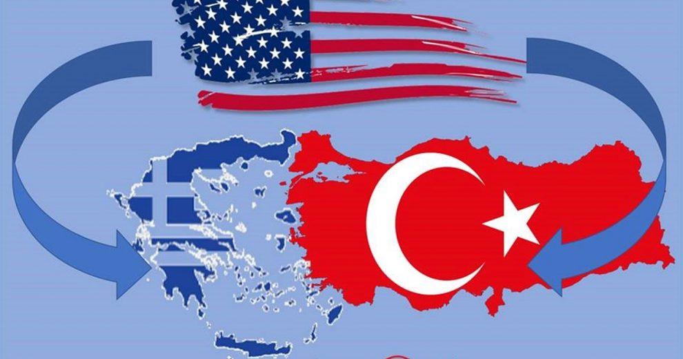 Ρώσος Αναλυτής: «Οι ΗΠΑ προσπαθούν να εκμεταλλευτούν τα σημεία τριβής Ελλάδος & Τουρκίας»