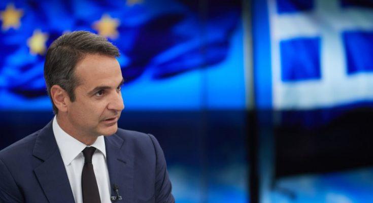 «Η ΝΔ θα συστρατευθεί με τον Ποντιακό Ελληνισμό για τη διεθνοποίηση της Γενοκτονίας των Ποντίων στη Μικρά Ασία»