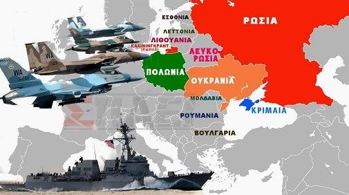 Ουάσιγκτον και Βαρσοβία συμφώνησαν στην «αύξηση» της αμερικανικής στρατιωτικής παρουσίας στην Πολωνία