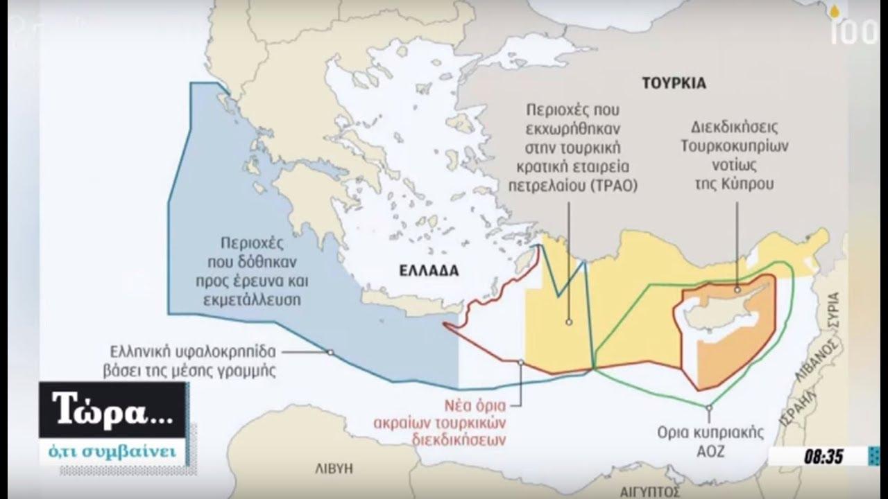 Γιώργος Φίλης: «Τι κρύβεται πίσω από τις προκλήσεις των Τούρκων»