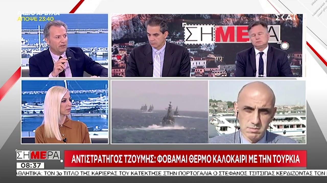 """""""Ο Άγγελος Συρίγος για το τουρκικό γεωτρύπανο στην κυπριακή Αποκλειστική Οικονομική Ζώνη"""""""