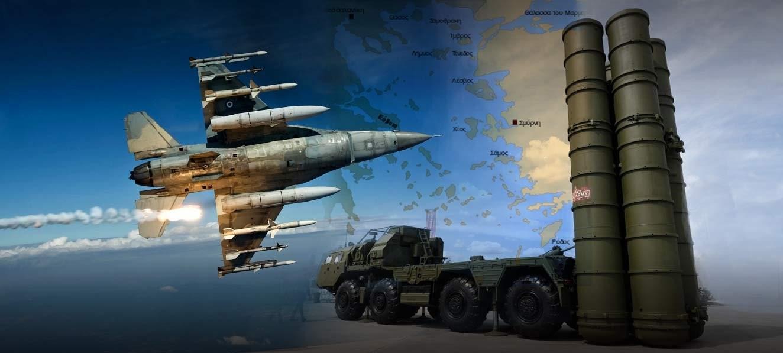Μήνυμα Τουρκίας σε Ελλάδα: «Τα S-400 τα θέλουμε για να εξαλείψουμε την εναέρια απειλή που αντιμετωπίζουμε»