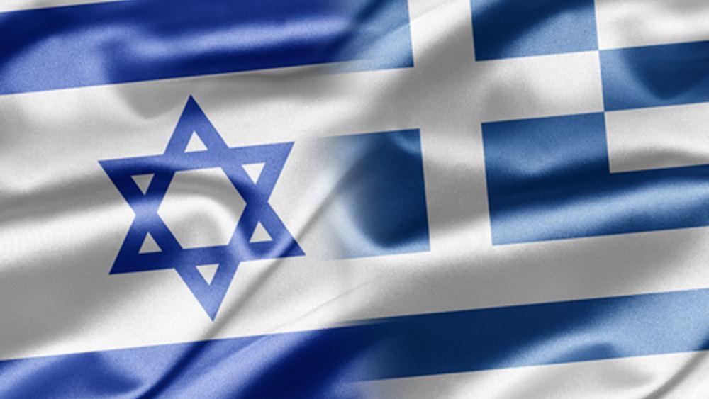 """Ελλάδα-Ισραήλ: """"Το φυσικό αέριο ζέστανε μια παγωμένη σχέση…"""""""
