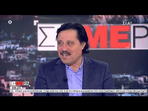 Μ. Κωστίδης & Σ. Καλεντερίδης (Τουρκία-Λιβύη, Τραμπ-Ερντογάν, ελληνοτουρκικά) (Vid)