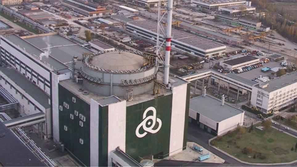 «Βλάβη στο πυρηνικό εργοστάσιο του Κοζλοντούι στη γειτονική Βουλγαρία. Σε επιφυλακή οι Αρχές…»