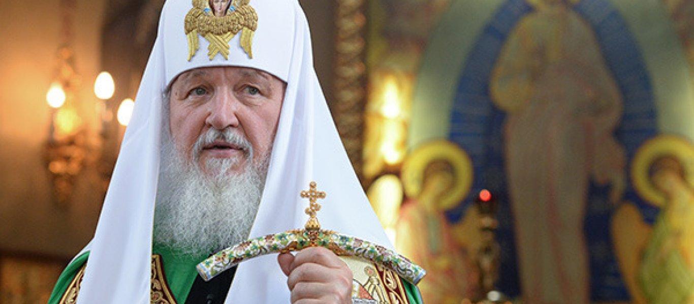 Ο Πατριάρχης Μόσχας Κύριλλος καταγγέλλει: «Υπάρχει σχέδιο απόσχισης του ελληνικού κόσμου από τη Ρωσία…»