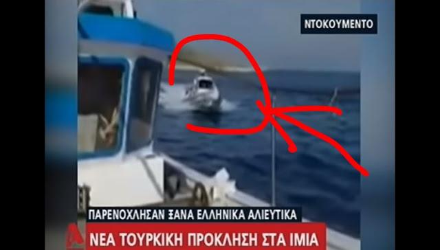 """Επεισόδιο στα Ίμια: Τα παιχνίδια της Τουρκικής Ακτοφυλακής & η """"απάντηση"""" των Ελλήνων ψαράδων (Vid)"""