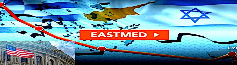 Ο EastMed, το ελληνικό ΥΠΕΞ & η αντίδραση της Παλαιστίνης