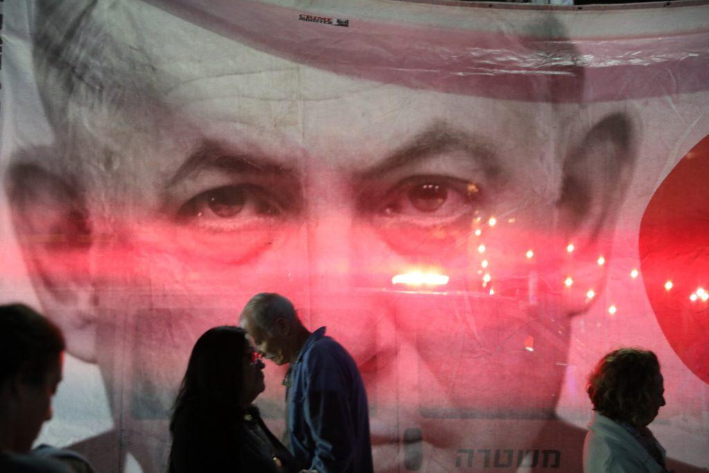 """Το Ισραήλ γίνεται """"ενεργειακή δύναμη"""" στη Μεσόγειο & ενδυναμώνει τους δεσμούς της με την Αίγυπτο"""