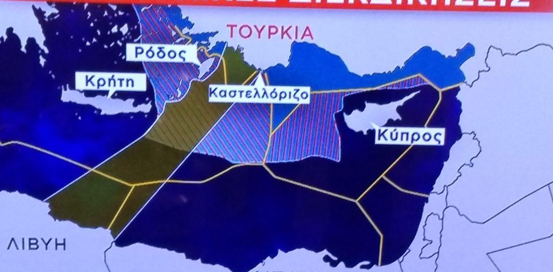Άγκυρα: «Καταθέσαμε τις συντεταγμένες στον ΟΗΕ – Κανείς δεν θα περνάει έξω από την Κρήτη χωρίς την άδειά μας»!