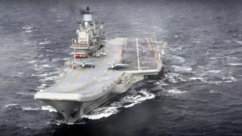 """""""Καίγεται"""" το ρωσικό αεροπλανοφόρο """"Admiral Kuznetsov"""""""