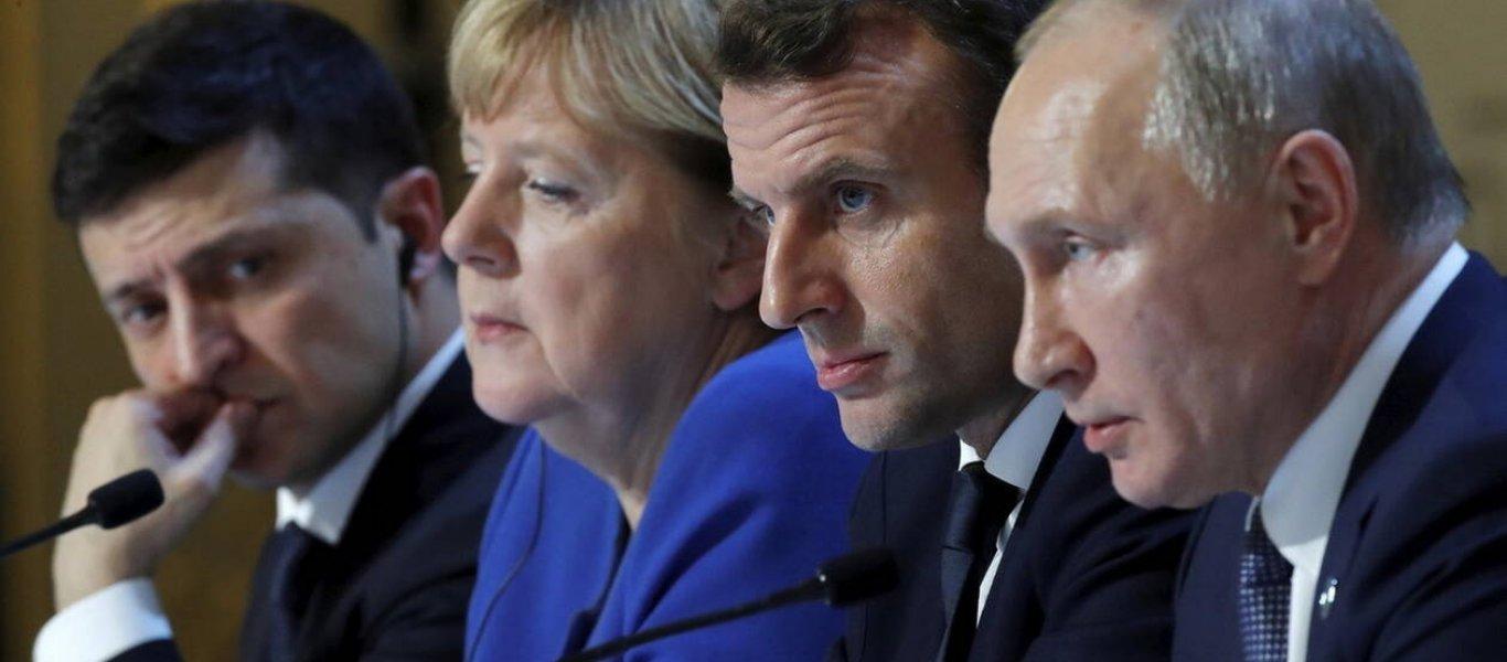 Ιστορική ημέρα στο Ουκρανικό: Συμφωνία για εκεχειρία & ανταλλαγή αιχμαλώτων – Αποχωρούν τα στρατεύματα από το Ντόνμπας