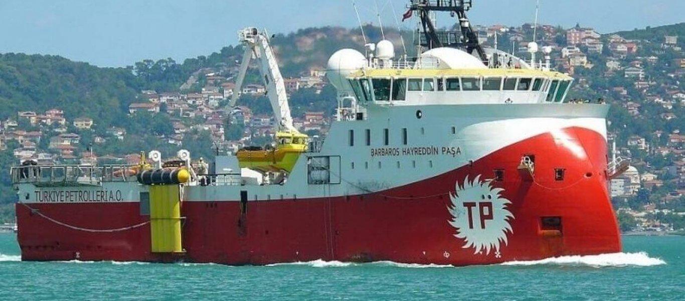 Ξανά το «Barbaros» στην κυπριακή ΑΟΖ για να εμποδίσει τις γεωτρήσεις της  γαλλικής TOTAL..;
