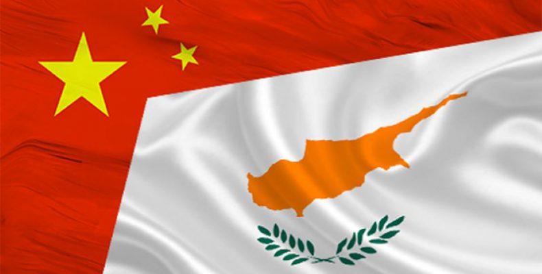 """""""Σταθερή η στήριξη της Λαϊκής Δημοκρατίας της Κίνας στην εδαφική ακεραιότητα της Κυπριακής Δημοκρατίας"""""""