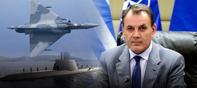 """Υπουργός Άμυνας: """"Τα Mirage είναι σε άμεση ετοιμότητα και δίνουν «μαθήματα» στην τουρκική αεροπορία"""""""
