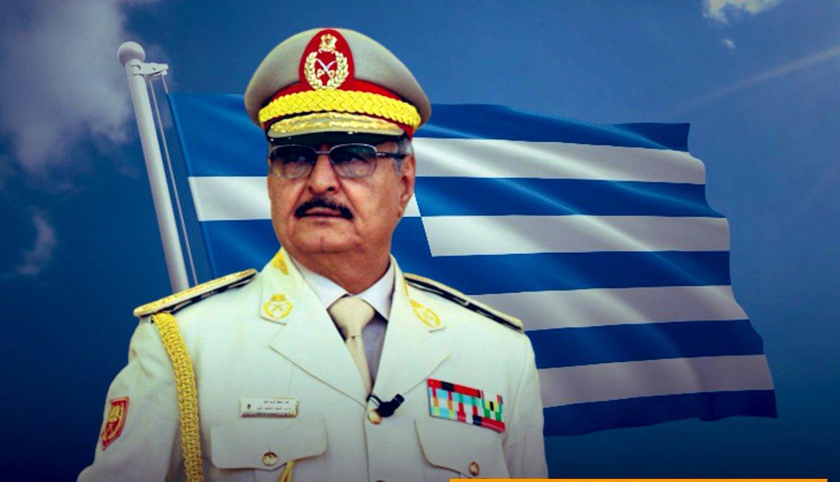 """Εθνικός Λιβυκός Στρατός για Χ. Χαφτάρ: """"Σε ευχαριστούμε Ελλάδα, που τον κράτησες ασφαλή.."""""""