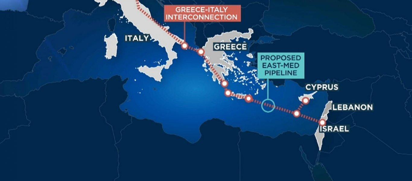 """Ενεργειακές Εξελίξεις στη Μεσόγειο: """"Διπλό παιχνίδι"""" των Ιταλών για τον αγωγό EastMed..;"""