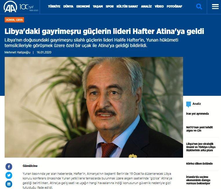 """Πώς """"αντέδρασε"""" ο Τουρκικός Τύπος για την επίσκεψη του στρατάρχη Χ. Χαφτάρ στην Αθήνα"""