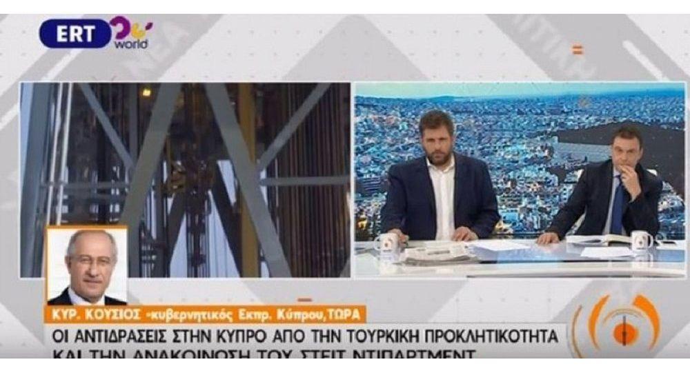 """Κυπριακή Δημοκρατία: """"Υπάρχουν πληροφορίες """"υποκλοπής"""" μελετών για την κυπριακή ΑΟΖ από την Τουρκία.."""" (Vid)"""