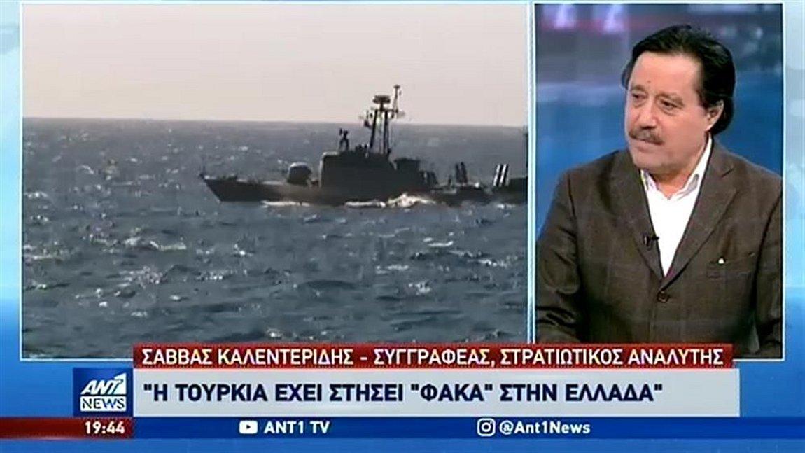 """Σάββας Καλεντερίδης: """"Η Τουρκία έχει στήσει φάκα στην Ελλάδα.."""" (Vid)"""