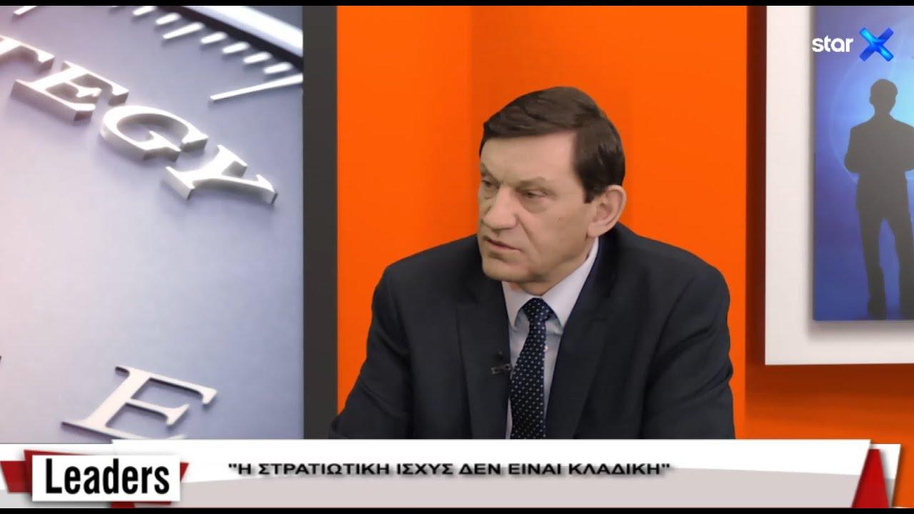 Στρατηγός Κ. Γκίνης – Πού θα μας προκαλέσει η Τουρκία (Vid)