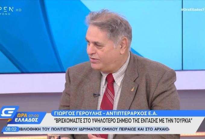 """Αντιπτέραρχος Γ. Γερούλης: """"Οι Τούρκοι έχουν να πάθουν χουνέρι μεγάλο, εάν τολμήσουν εναντίον της Ελλάδας…"""" (Vid)"""