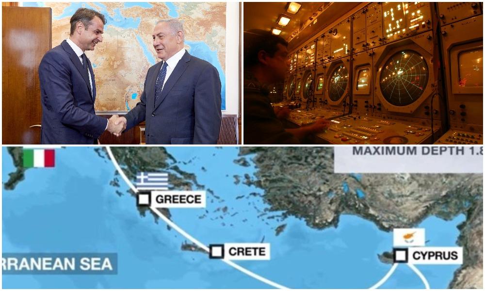 """Στρατηγικός Εταίρος της Ελλάδος το Ισραήλ λόγω EastMed – Νέες κοινές ασκήσεις & εγκατάσταση ραντάρ στην Κρήτη """"σφραγίζουν"""" τη συνεργασία"""