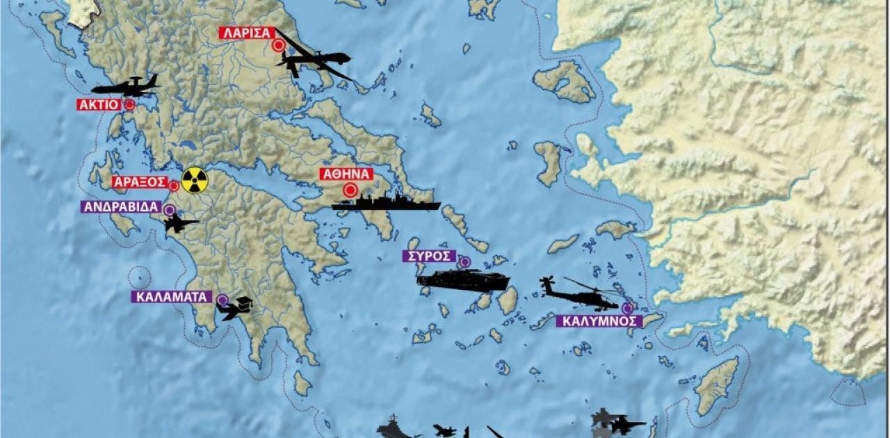 """Η Ελλάδα """"παραχωρεί"""" και άλλες βάσεις στις ΗΠΑ λόγω γεωπολιτικών εξελίξεων"""