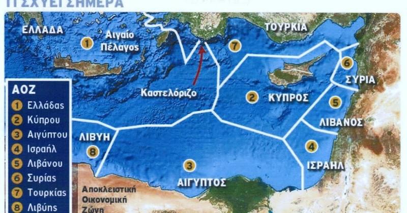 """Θεόδωρος Καρυώτης: """"Η Ελλάδα πρέπει να ανακηρύξει ΑΟΖ με την Αίγυπτο άμεσα.."""""""