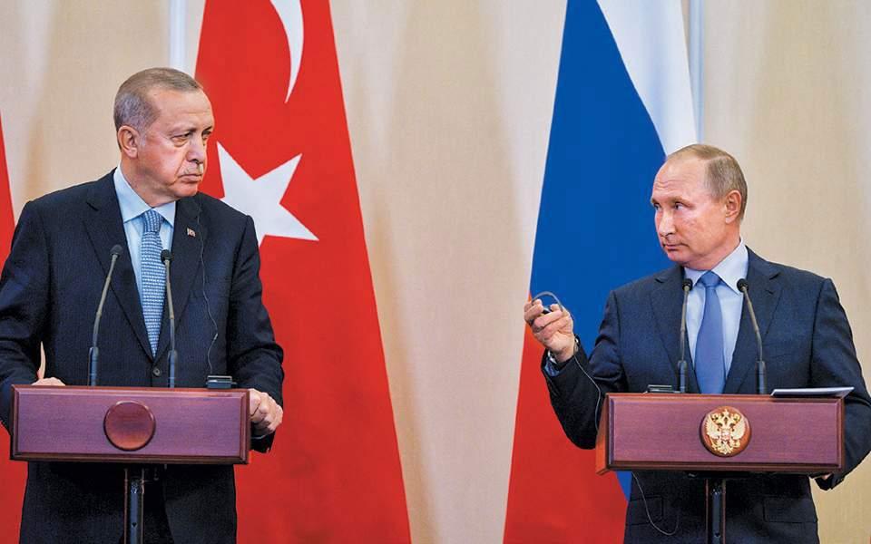 """Μόσχα προς Άγκυρα: """"Αθετήσατε τη συμφωνία του Σότσι.."""""""