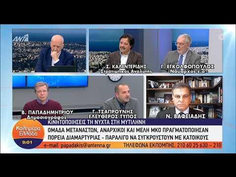"""Σάββας Καλεντερίδης: """"Οι Αλβανοί μας έριξαν πισώπλατη μαχαιριά.."""" (Vid)"""