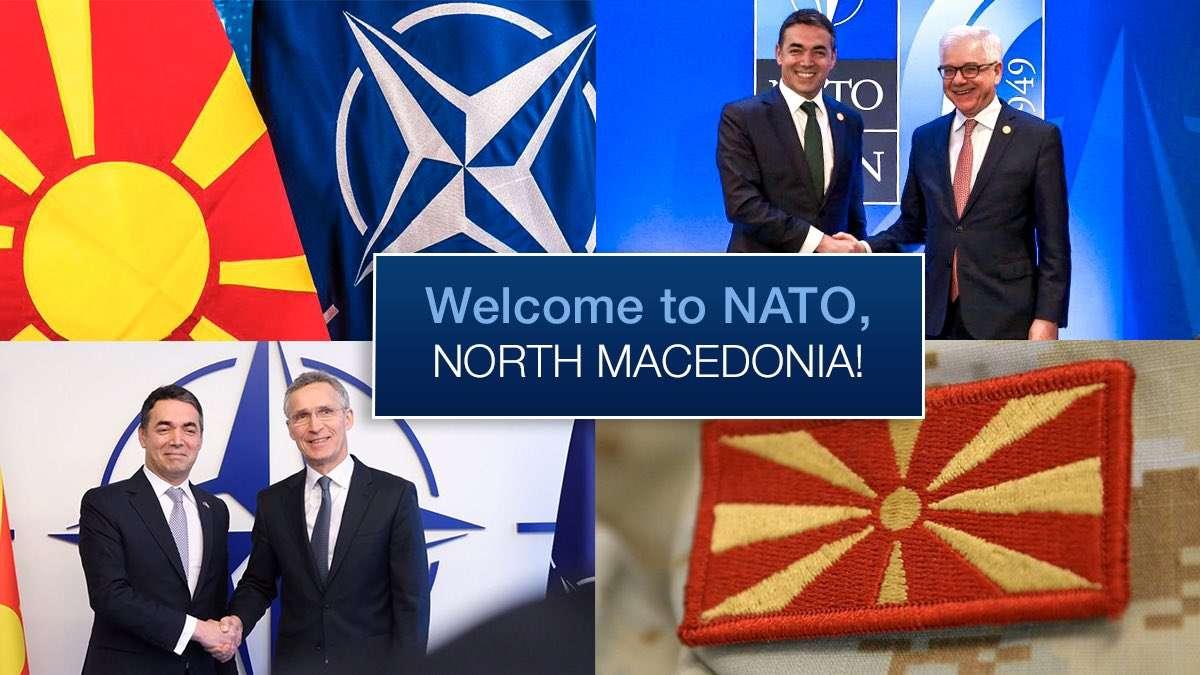 Η Βόρεια Μακεδονία στο ΝΑΤΟ – Συγχαρητήρια από την Ελλάδα